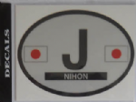 Japan Country Flag Oval Decal.